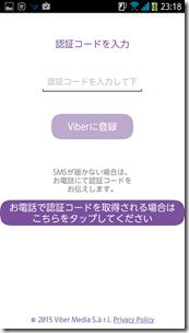 2015-04-02 23.18.33
