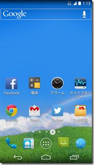 Screenshot_2015-06-18-01-13-19