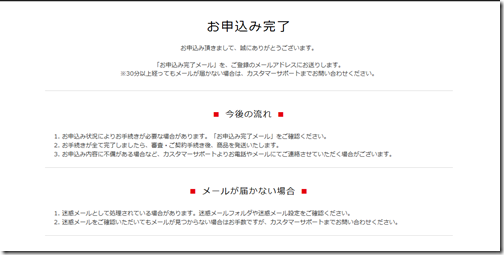 2015-08-03_02h01_04