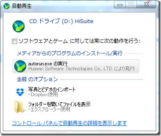 2015-09-01_19h35_15