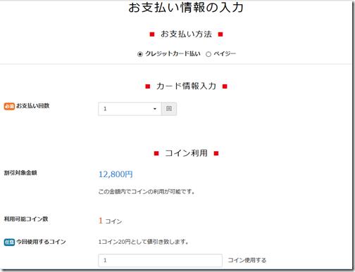 2015-11-16_23h12_35
