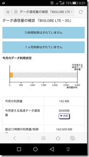 2016-05-02 15.01.44