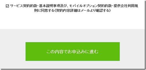 スクリーンショット_091016_030554_PM