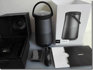 SoundLink Revolve+の同梱物