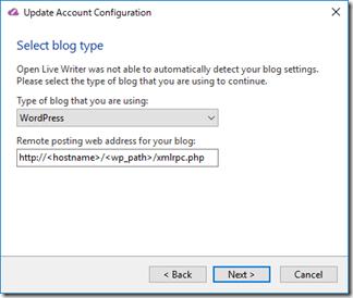 ブログのリモート投稿用のWebアドレスを入力