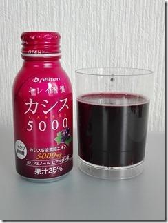 ファイテン「カシス 5000」の味
