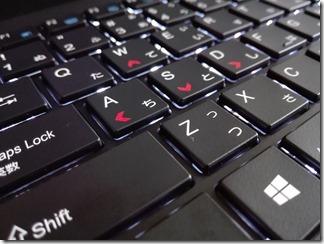 「DAIV-NG5720S1-SH2」のキーボード