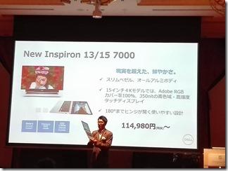 NEW Inspiron 13/15 7000