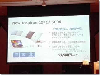 NEW Inspiron 15/17 5000