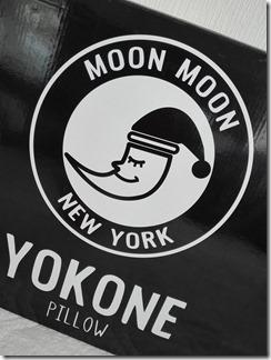 特許取得の横向き専用まくら「YOKONE2」