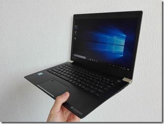 「dynabook UZ63/D」