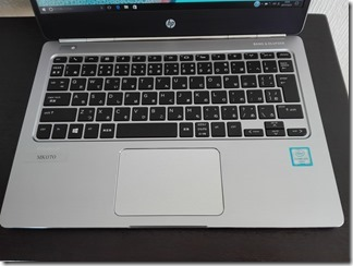 「HP EliteBook Folio G1」のキーボード