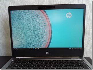 「HP EliteBook Folio G1」のディスプレイ
