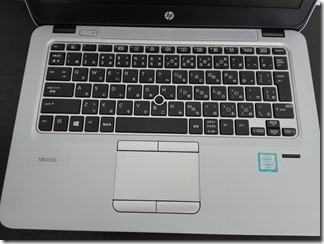 HP EliteBook 820 G3のキーボード