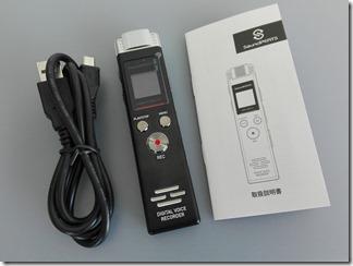 SoundPEATS IC レコーダー Nano 6の付属品