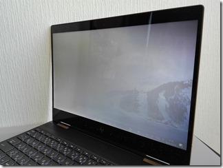 HP Spectre x360 13-ae000のプライバシービューモード