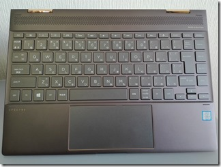 HP Spectre x360 13-ae000キーボード