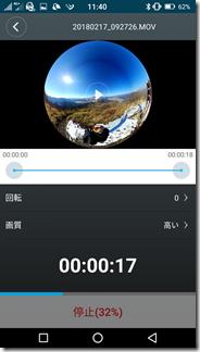 動画の画質変更