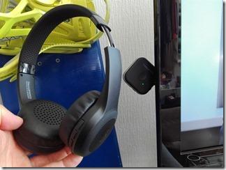 テレビの音声をBluetooth機器に送信する