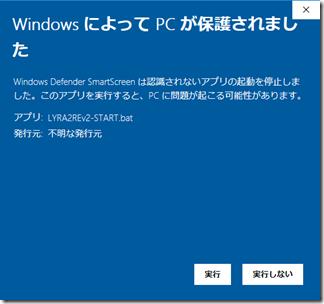 「ccminer」パッチファイルの実行