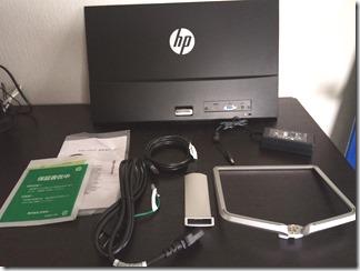 「HP 22f」ディスプレイの同梱物