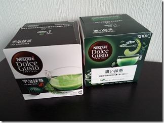 ドルチェグストの宇治抹茶と濃い抹茶を飲み比べてみた