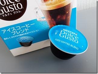 ドルチェグストのアイスコーヒーブレンド