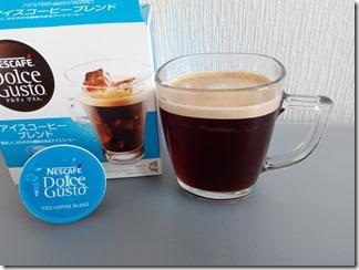 ドルチェグストのアイスコーヒーブレンドをホットで